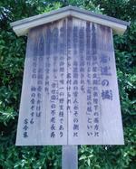 Heian3