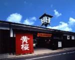 Kizakura1