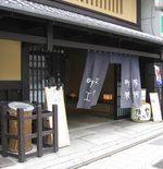 Machiyasabo1